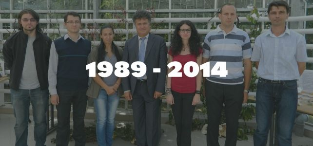 Group images 1989 – 2014 [image gallery]
